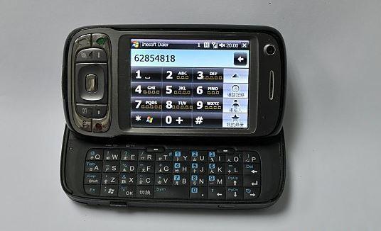 """短短幾年,HTC從""""蘋果""""變成了""""諾基亞"""""""