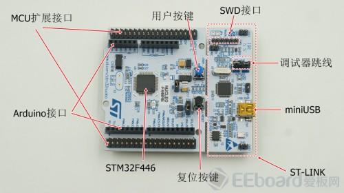 stm32f446-nucleo-2