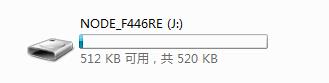 stm32f446-nucleo-7