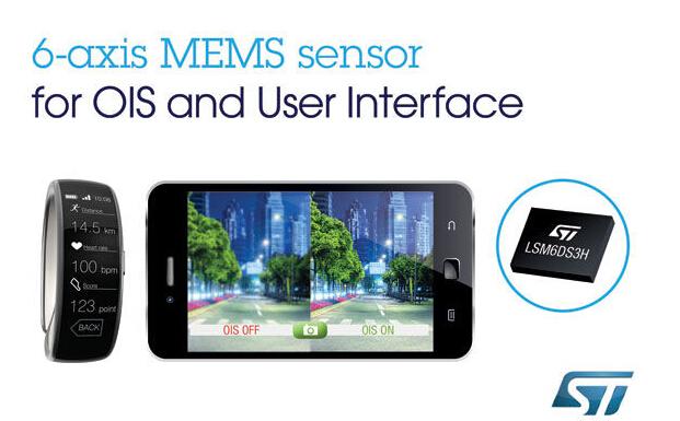 ST推出新款運動傳感器,大幅提升智能手機及平板電腦用戶界面性能和拍照防抖功能