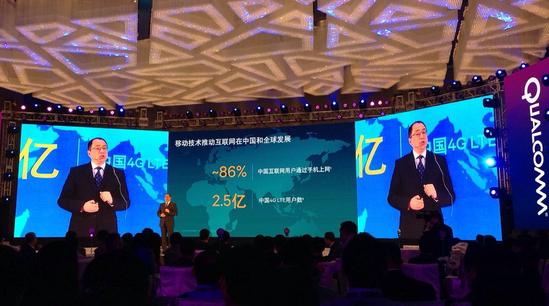 高通发力物联网 在中国开启转型之路