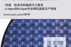 ams_PP_FSF_MPW2016_Chinese_RGB