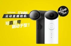 LETV Camera