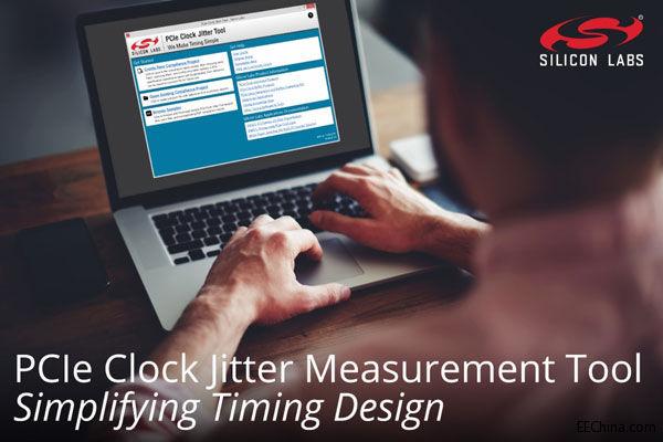 Silicon Labs推出免费软件工具,可快速算出PCIe时钟抖动结果