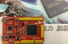 gd32f207-review-21