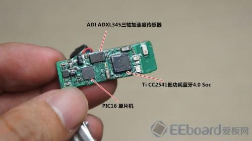 linkloving-smartband-4
