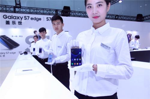 Galaxy S7-03
