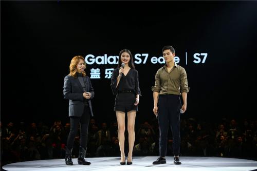 Galaxy S7-04