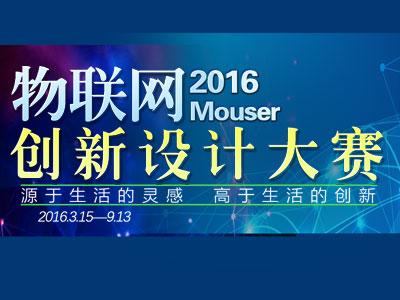 mouser-400300