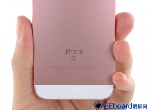 iPhone SE-04