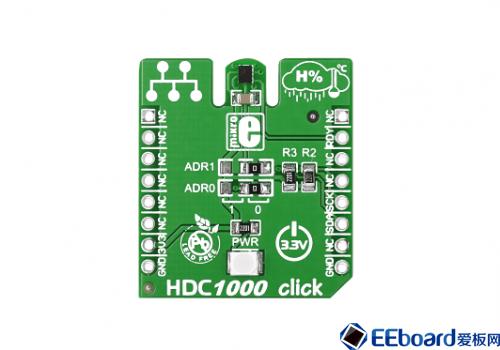 HDC1000 温湿度传感器开发版