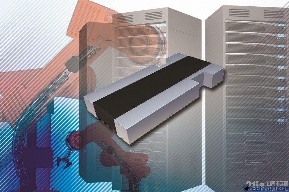 Vishay的新款表面贴装Power Metal Strip 电阻可节省系统空间