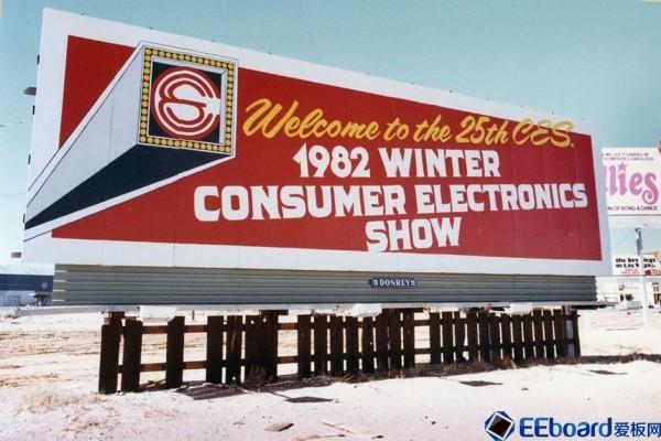 CES电子展将迎第50个年头 这些照片你见过吗?