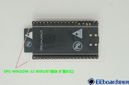 esp32-review-4