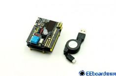 WiFi EMW3031 MICOKit开发板