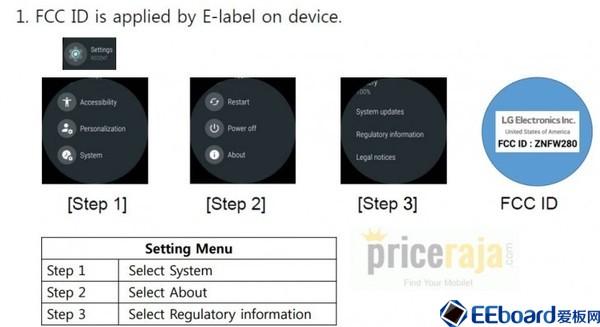 LG智能手表通过FCC认证:骁龙2100芯片