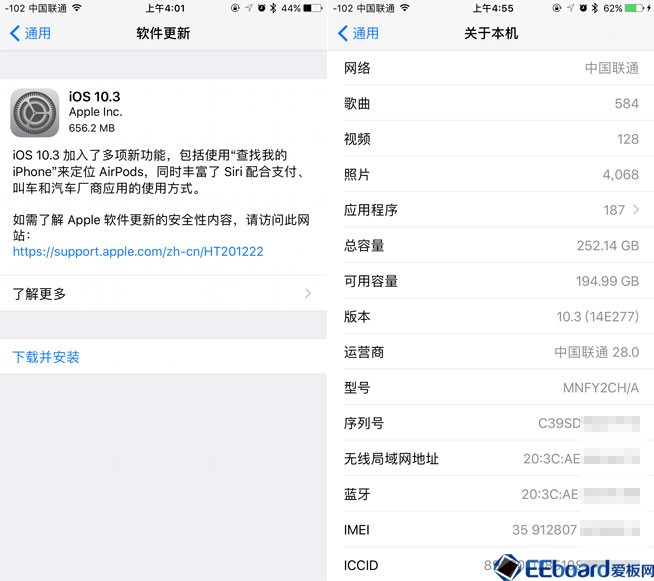 iOS 10.3 发布:查找 AirPods、全新 APFS 文件系统