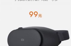 小米VR眼镜PLAY 2