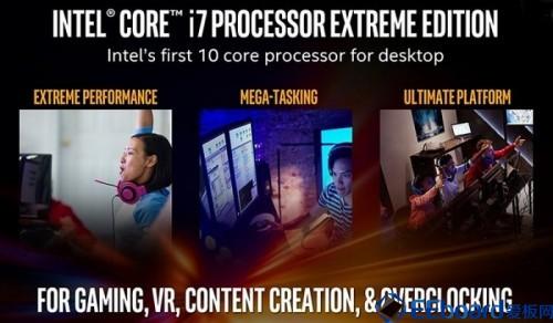 Intel002