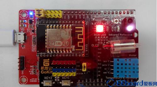 基于GD32F450的机智云功能板应用