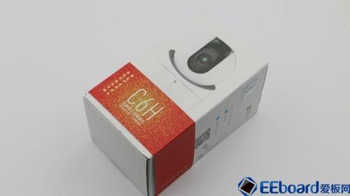 小米智能摄像机云台版-6