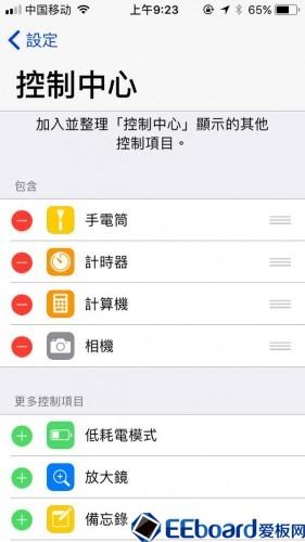 iOS -4
