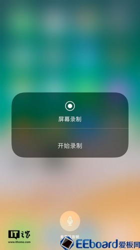 iOS11005