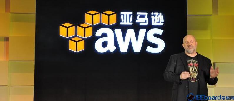 恩智浦携带QorIQ® Layerscape架构处理器与亚马逊AWS在物联网领域开展合作