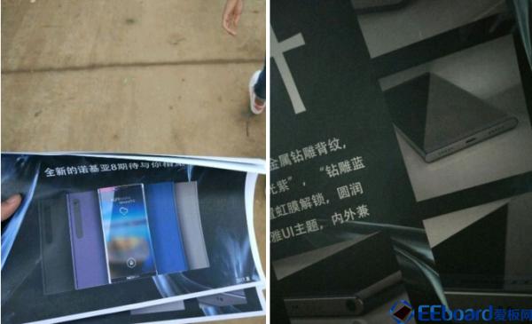 配2K屏+虹膜掃描儀,配置逆天的諾基亞8要在8月份發布