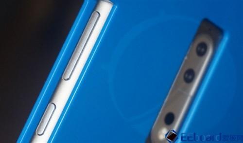 Nokia -1