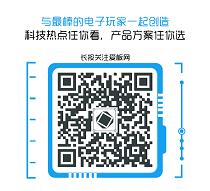 eeboard微信二维码设计8