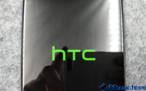 htcu11-1