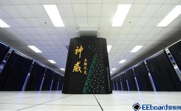 世界第一中国超算还是有短板:跑得快,性能好,但软件和生态还有差距