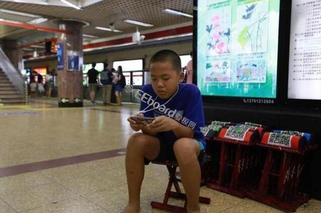 原来共享经济早就十几年前中国就有了,网吧就是,可以叫做:共享PC