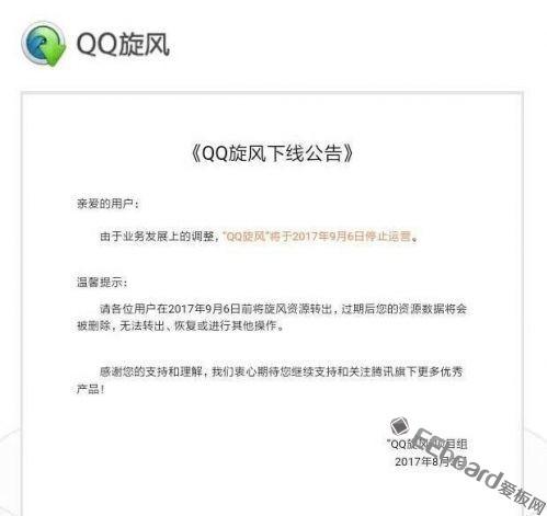 QQ002