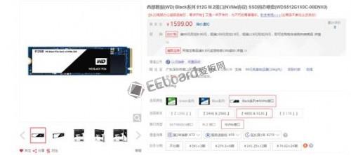 SSD006