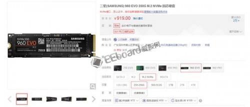 SSD008
