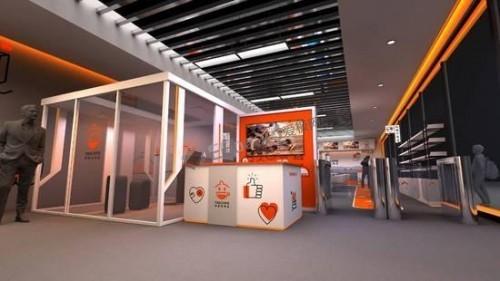 Unmanned shop
