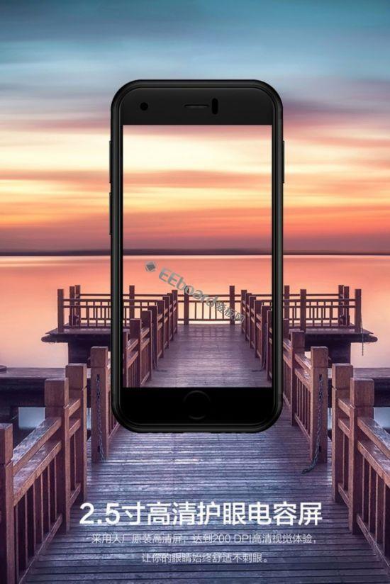 国产厂商如此青睐迷你iPhone 7 Plus,究竟是为什么呢?