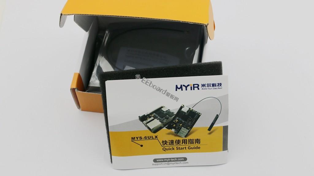 面向高端物联网的极具性价比解决方案——只售169元的MYS-6ULX-IOT简单上手