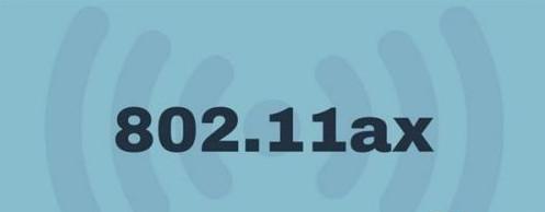下一代无线标准802.11ax