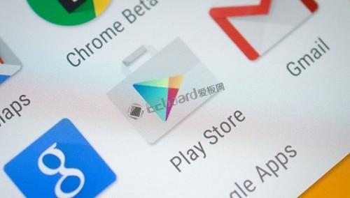 play.google