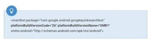Android 8.0 的系统 API 级别和系统版本号