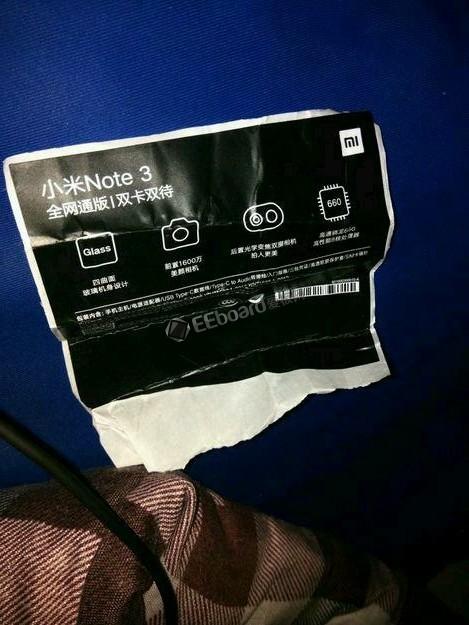 小米Note 3贴?#38477;?#29031;曝光 12MP双摄+骁龙660