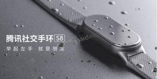 S8002
