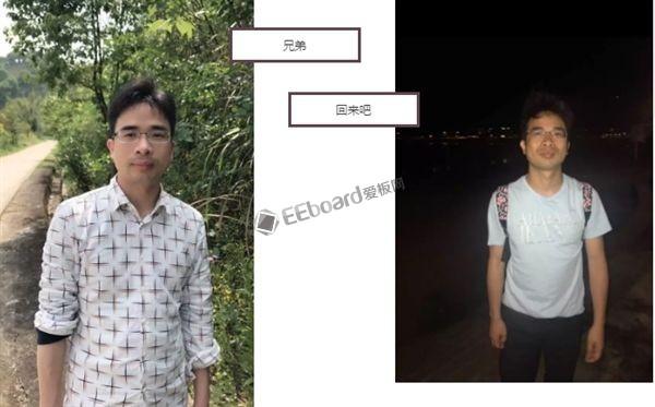 WePhone创始人被前妻勒索1000万自杀 同学曝事件始末