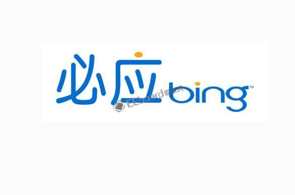 biying