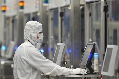格芯宣布推出业界最先进嵌入式内存解决方案:基于自家22纳米平台的嵌入式磁性随机存储器(eMRAM)