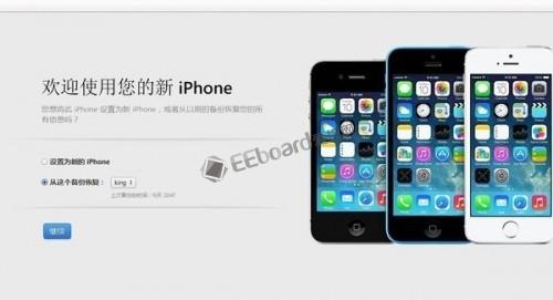 iOS003
