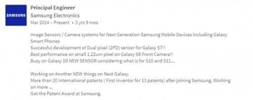 Galaxy S9/S10/S11
